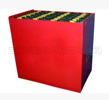 Battery box (application)