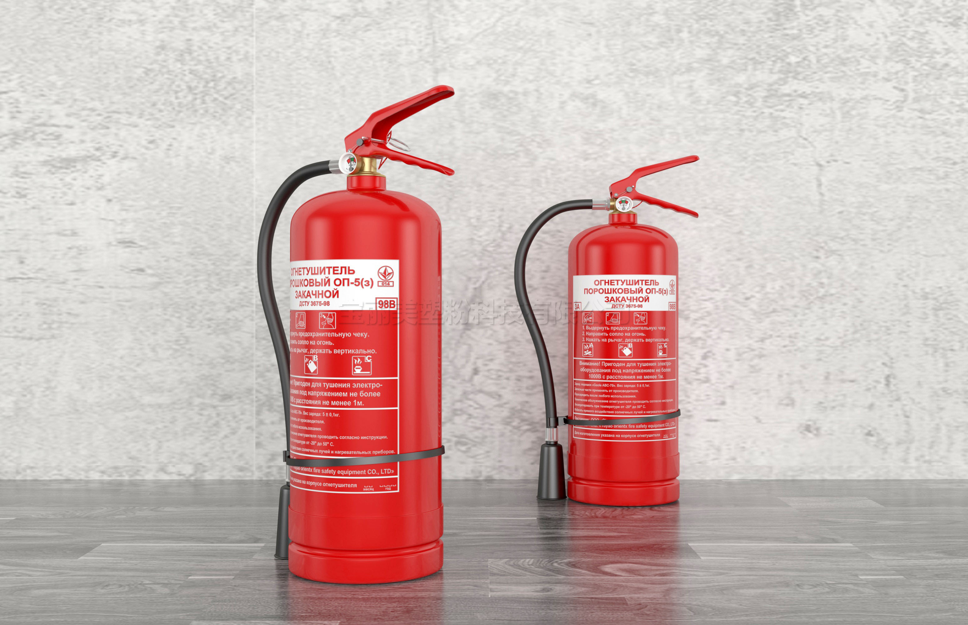 Fire extinguisher anti-corrosion internal inspection