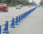 Road fences